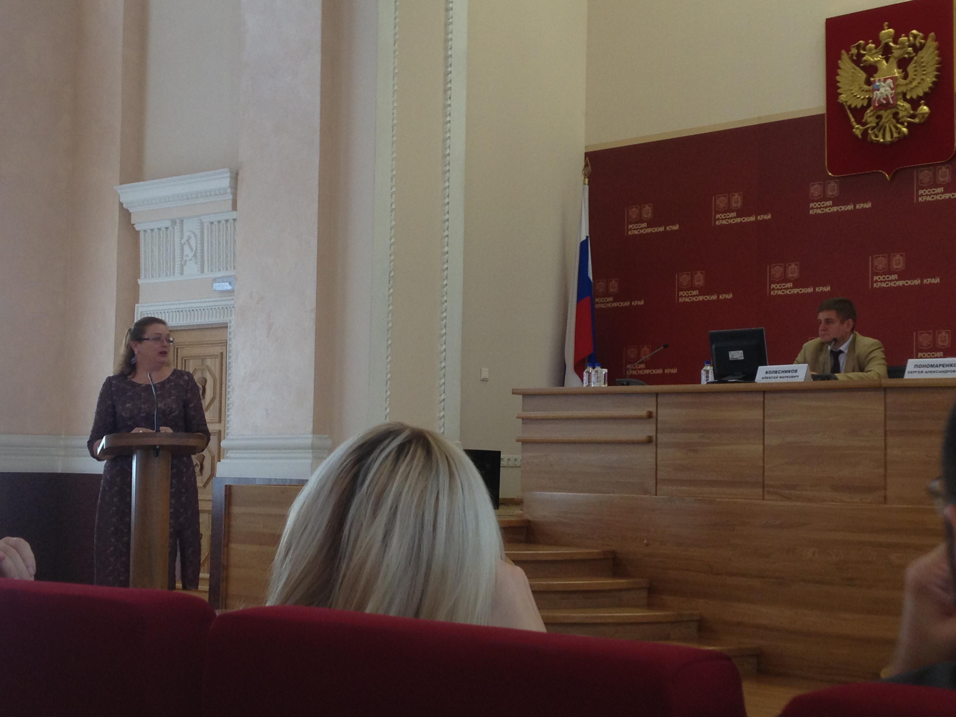 Научно-практическая конференция по вопросам совершенствования работы кадровых служб органов государственной власти и местного самоуправления #2