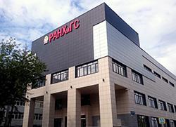 Красногорский филиал: приглашает руководителей и специалистов органов местного самоуправления