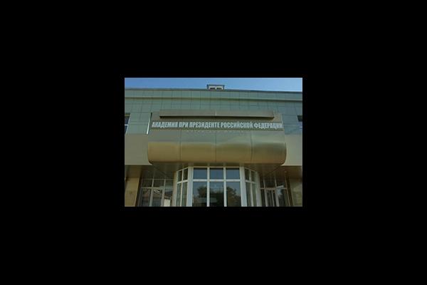 Алтайский филиал: специалисты проведут выездные курсы повышения квалификации в Белокурихе