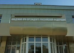 Алтайский филиал: Преподаватели Академии провели выездные курсы повышения квалификации в Усть-Калманском районе