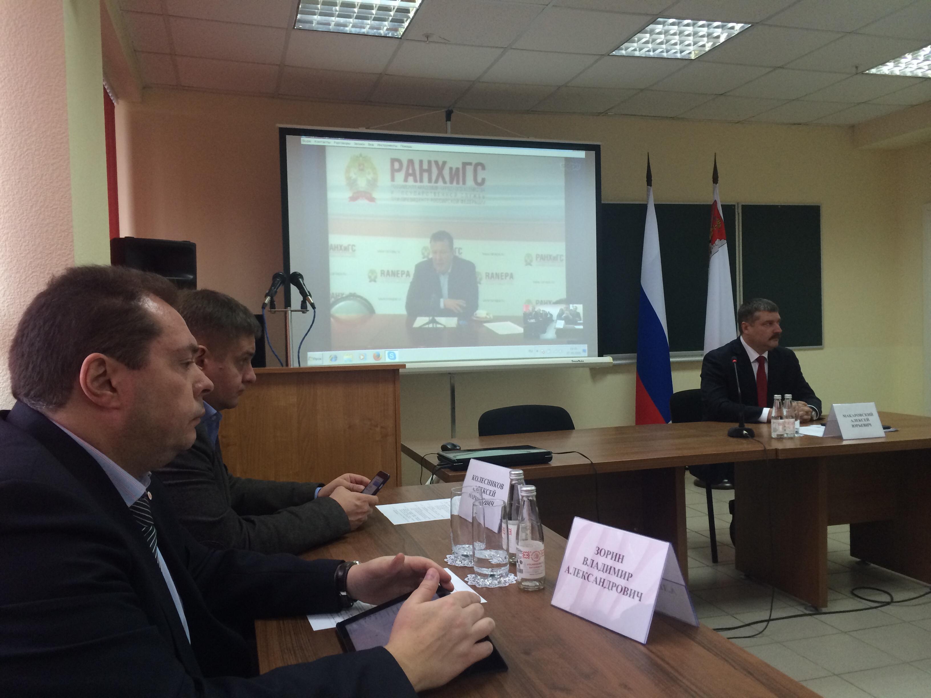 Программа по подготовке руководителей муниципальных образований стартовала в Вологодской области «Команда губернатора: муниципальный уровень» #2