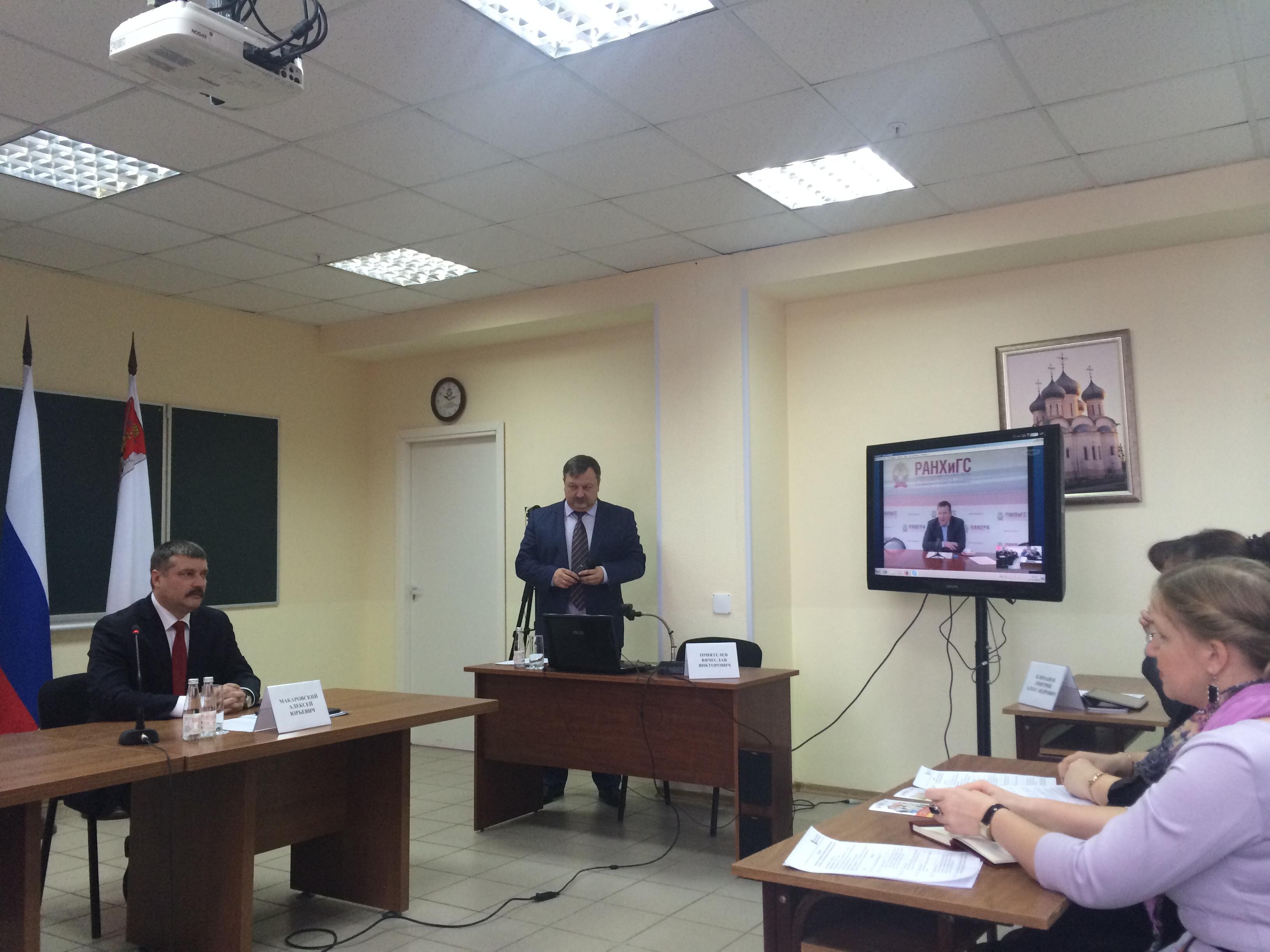 Программа по подготовке руководителей муниципальных образований стартовала в Вологодской области «Команда губернатора: муниципальный уровень» #4