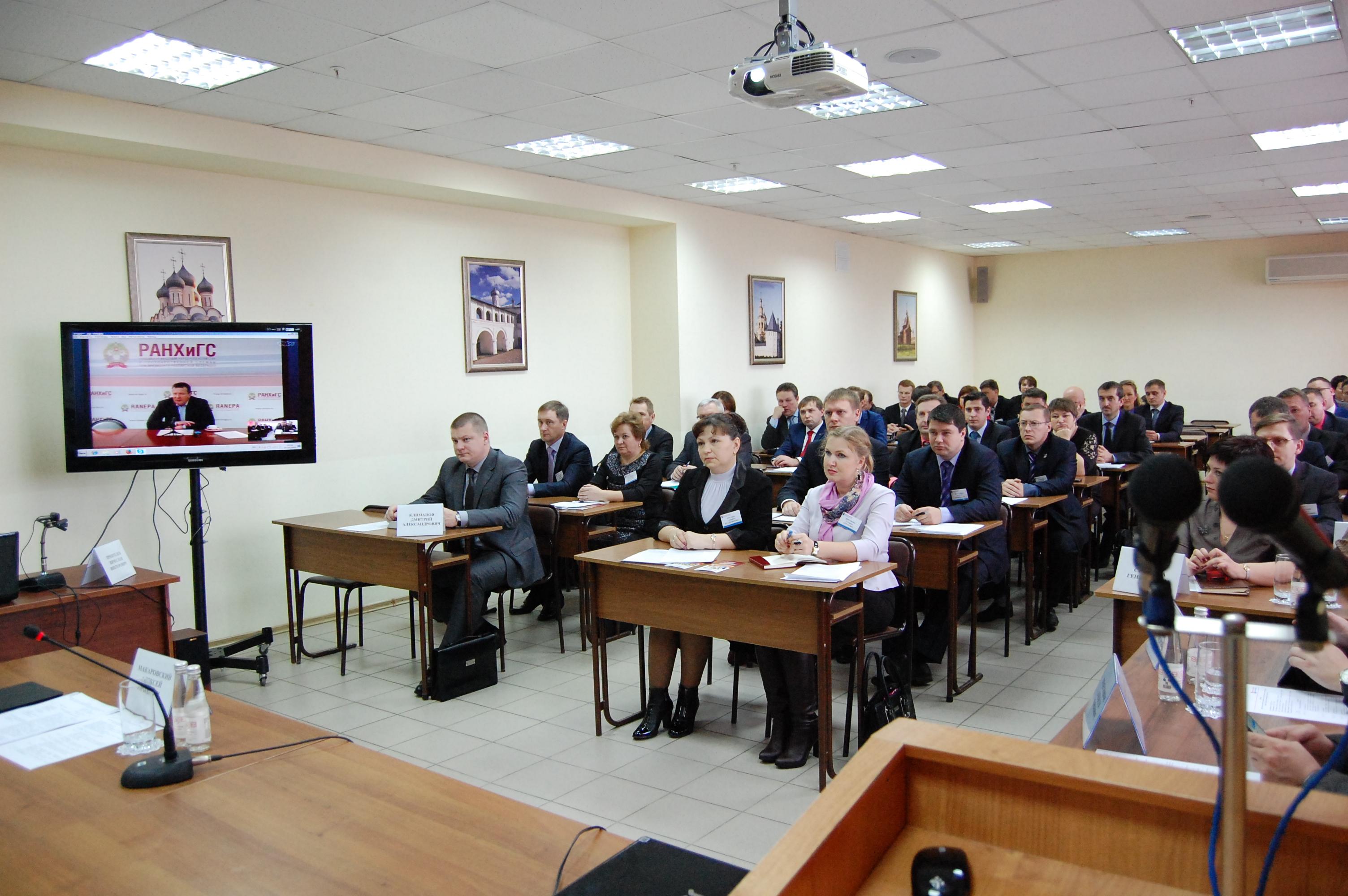 Программа по подготовке руководителей муниципальных образований стартовала в Вологодской области «Команда губернатора: муниципальный уровень» #5