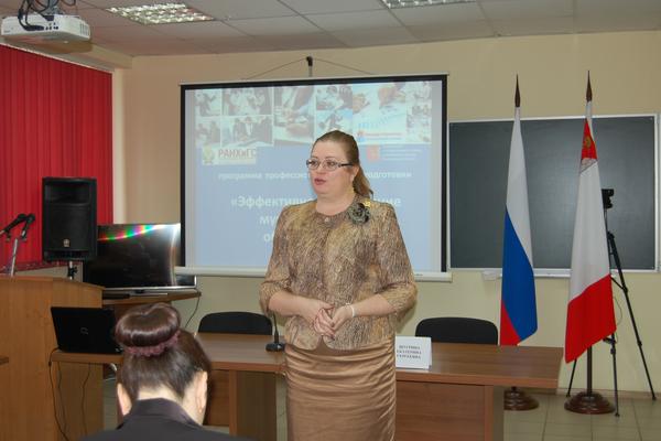 Программа по подготовке руководителей муниципальных образований стартовала в Вологодской области «Команда губернатора: муниципальный уровень»