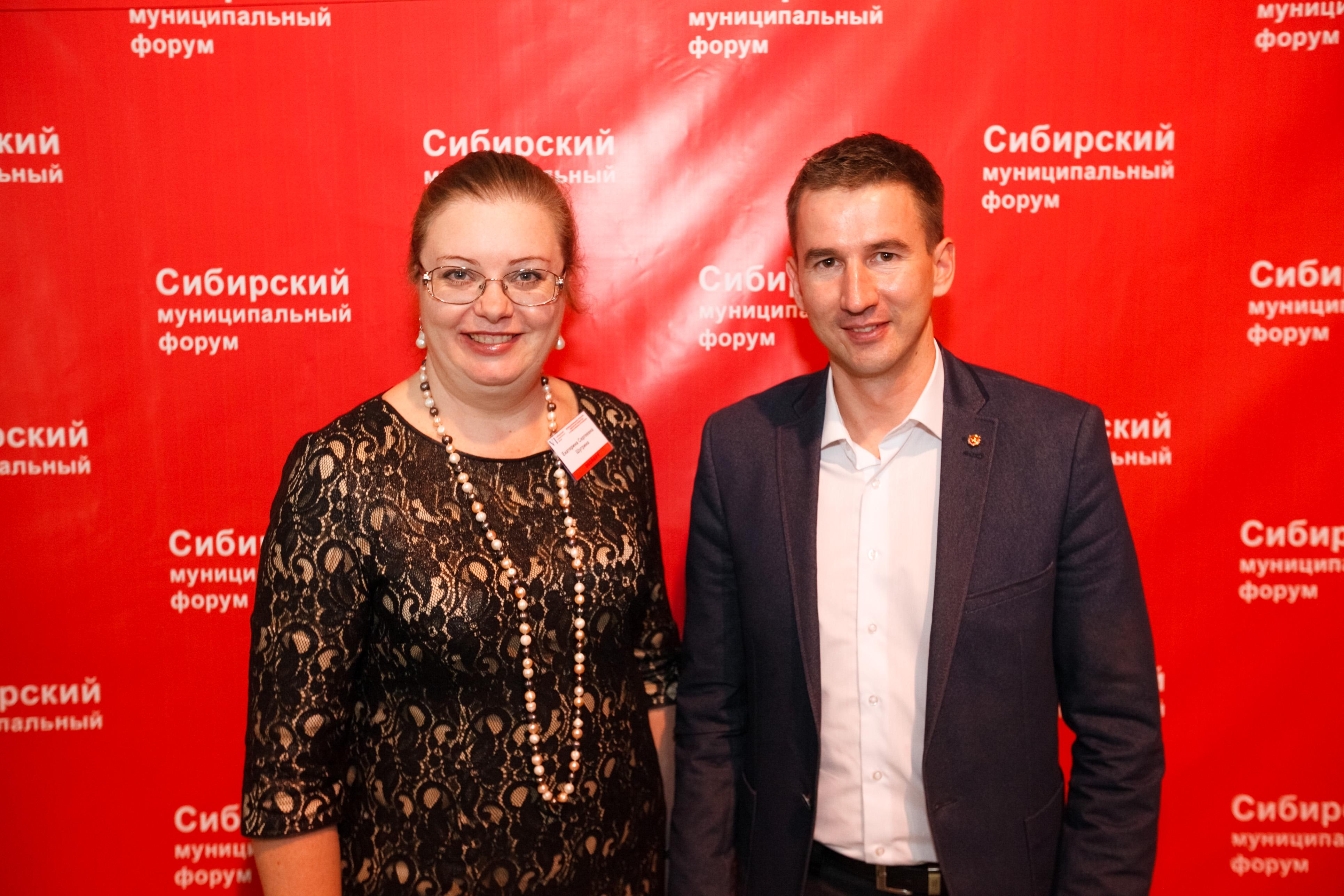 Профессор Екатерина Шугрина приняла участие в работе VI Сибирского муниципального форума #4