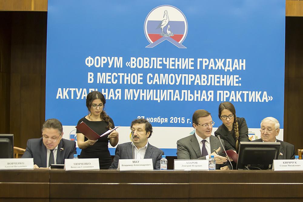 Подписано соглашение о сотрудничестве между РАНХиГС и ВСМС #1