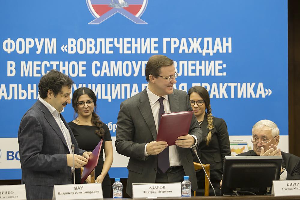 Подписано соглашение о сотрудничестве между РАНХиГС и ВСМС #2