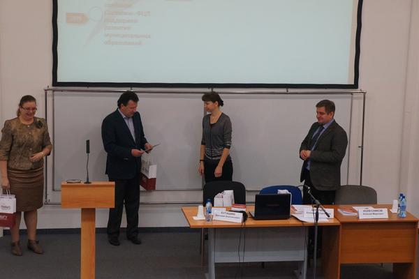 Награждение победителей конкурса докладов о состоянии местного самоуправления в российских регионах