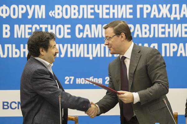 Подписано соглашение о сотрудничестве между РАНХиГС и ВСМС