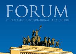 Е.С. Шугрина приглашена выступить на Петербургском международном юридическом форуме