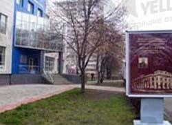 Тольяттинский филиал РАНХиГС: стартовала программа повышения квалификации для муниципальных служащих