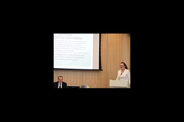 Профессор Е.С. Шугрина выступила с докладом на семинаре для глав администраций муниципальных районов, городских округов и городских поселений республики Башкортостана