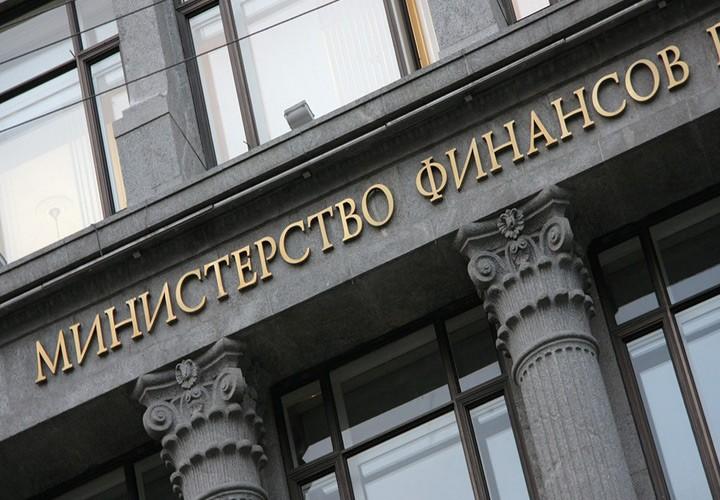 Минфин России разместил на своем сайте данные об исполнении местных бюджетов в Российской Федерации на 01.02.2016 г.
