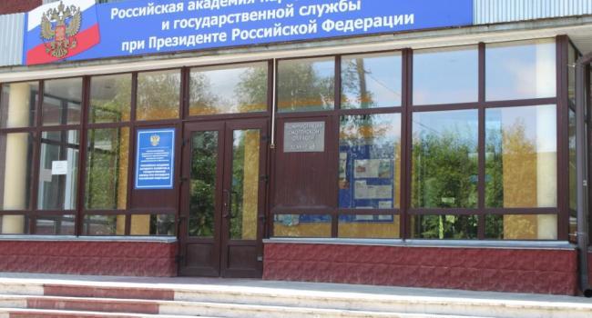 Смоленский филиал: состоялась защита работ слушателей переподготовки по программе государственного и муниципального управления