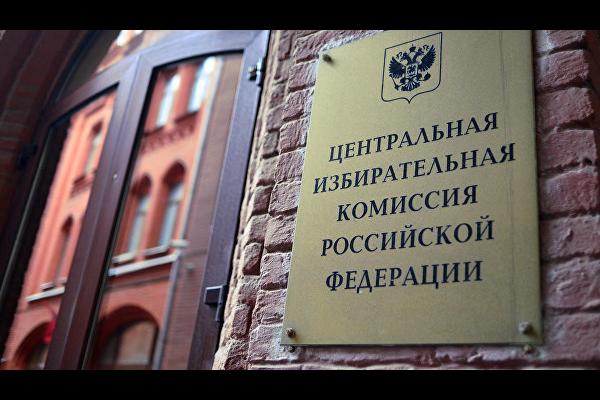 ЦИК опубликовал информацию о правовых актах, регулирующих муниципальные выборы