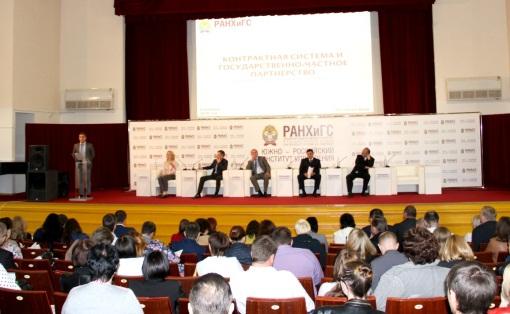 Южно-Российский институт управления: вопросы взаимодействия власти и бизнеса