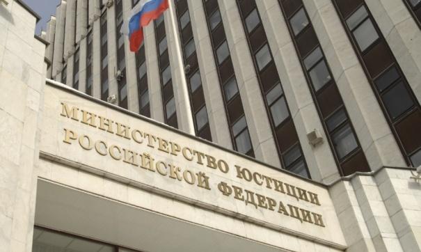 Минюст России представил доклад о состоянии местного самоуправления и деятельности Минюста России по развитию его правовыхи организационных основ в 2016 году