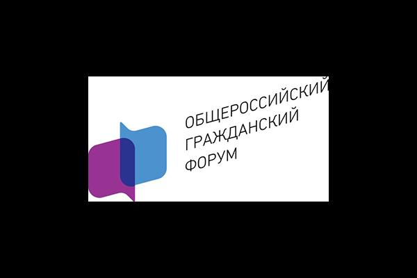 Экспертная площадка «Местное самоуправление» ОГФ-2016