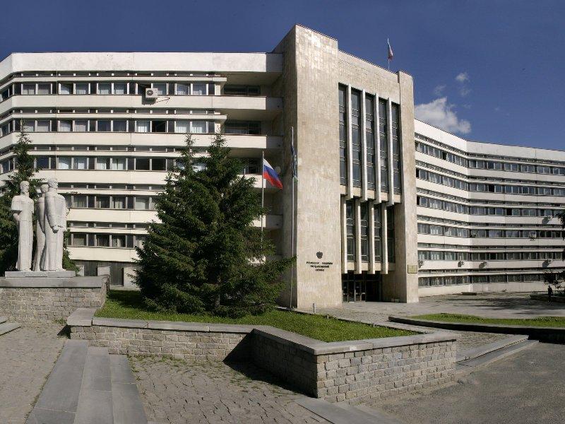 Уральский институт управления: прошел семинар о перспективах развития муниципальной службы