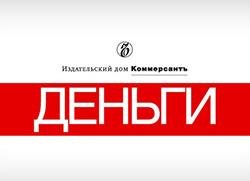 "Роман Петухов дал комментарий ""Коммерсантъ Деньги"""