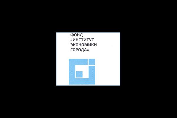 Сотрудники Центра приняли участие в обсуждении общемировых тенденций развития городов