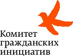 Роман Петухов принял участие в обсуждении доклада Комитета гражданских инициатив