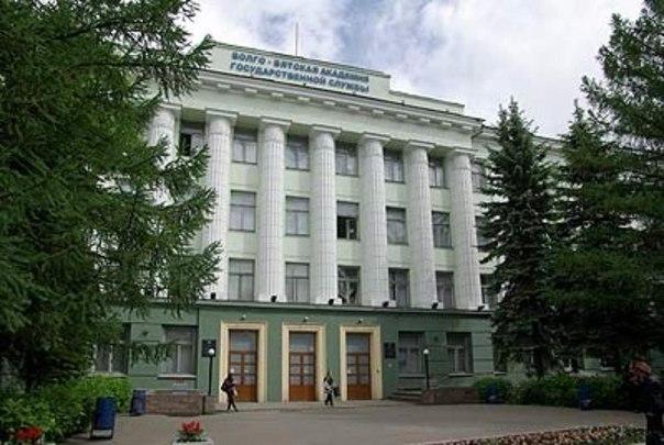 Нижегородский институт управления: факультет «Высшая школа государственного управления» отмечает 25-летие