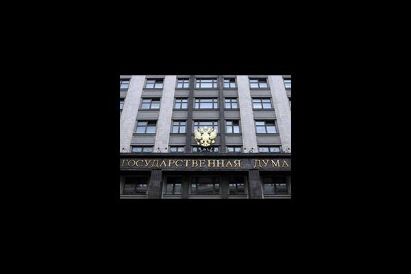 Государственной Думой во втором чтении будет рассмотрен законопроект, изменяющий правовой статус городского округа