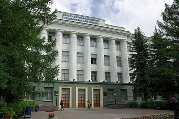 Нижегородский институт управления:  сотрудники вуза провели семинар для директоров учреждений образования Канавинского района