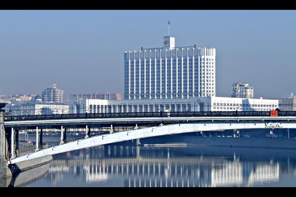 Изменен Регламент Правительства РФ
