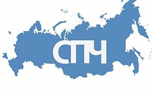 Специалисты Центра приняли участие в подготовке заключения Совета при Президенте РФ по развитию гражданского общества и правам человека