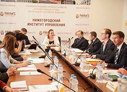 Экспертная дискуссия по вопросам преобразования муниципальных районов в городские округа