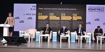Предложения РАНХиГС по совершенствованию законодательства о местном самоуправления прошли апробацию в Государственной Думе и на съезде ОКМО