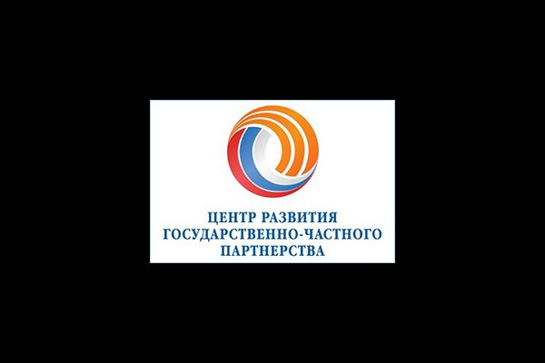 Сотрудник Центра местного самоуправления приняла участие в обсуждении вопросов развития публично-частного партнерства