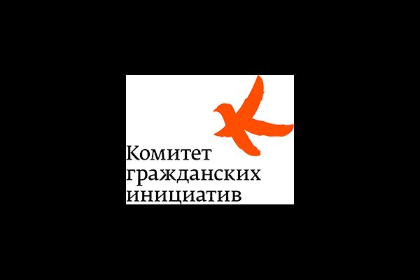 Сотрудники Центра приняли участие в обсуждении современного состояния местного самоуправления на площадке Комитета гражданских инициатив