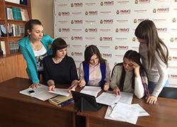 Тамбовский филиал: в Тамбове пройдет круглый стол, посвященный вопросам государственного и муниципального управления