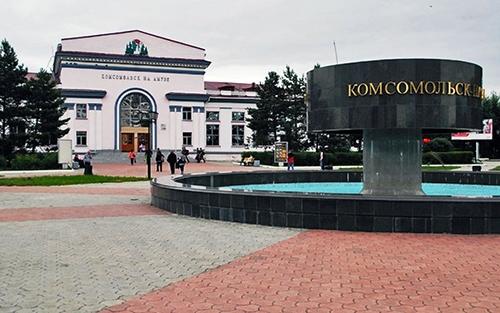 Дальневосточный институт управления: специалисты ДВИУ РАНХиГС проведут курсы по повышению квалификации совместно с Администрацией г. Комсомольска-на-Амуре