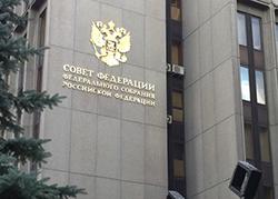 Дискуссия об особенностях контроля и надзора за деятельностью органов местного самоуправления в сфере межнациональных отношений состоялась в Совете Федерации