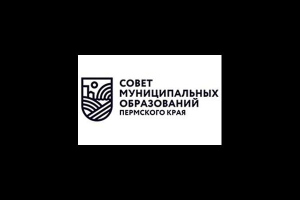 Екатерина Шугрина выступила на XI Съезде Совета муниципальных образований Пермского края