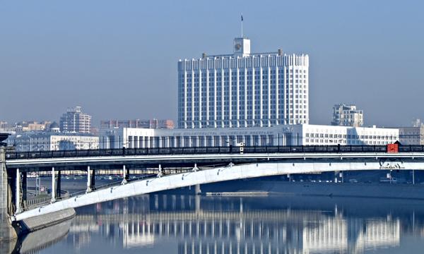 Утвержден план реализации Основ государственной политики регионального развития Российской Федерации