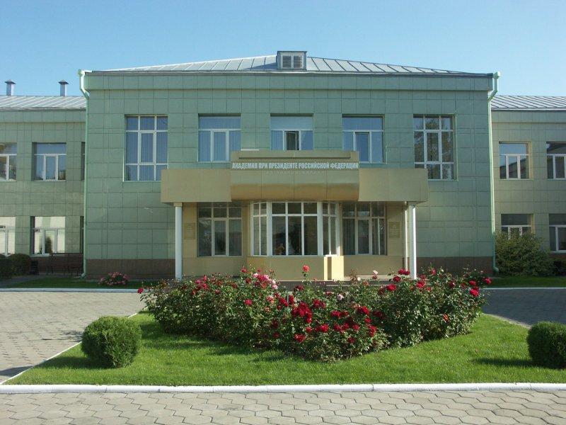 Алтайский филиал: слушатели курсов профессиональной переподготовки в Академии получили дипломы
