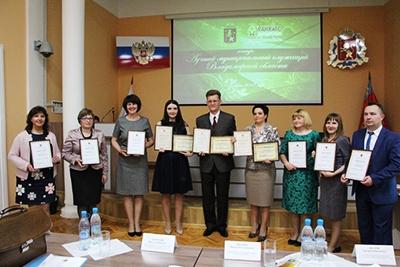 Владимирский филиал: определены лучшие муниципальные служащие Владимирской области