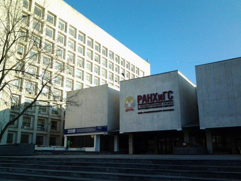 Южно-Российский институт управления: пройдет круглый стол о развитии муниципальных образований