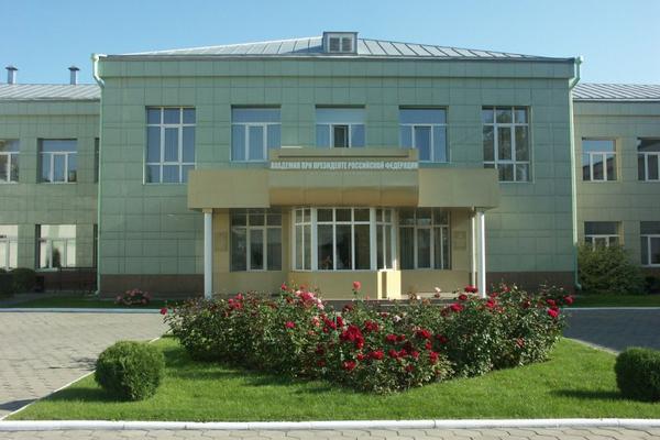 Алтайский филиал: госслужащие резерва управленческих кадров Алтая повышают квалификацию
