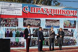 Астраханский филиал: день села в Приволжском районе