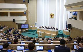 Екатерина Шугрина приняла участие в работе съезда Всероссийского Совета местного самоуправления