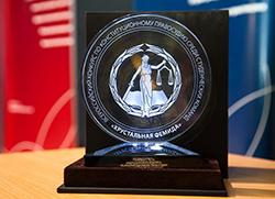 Екатерина Шугрина приняла участие в конкурсе конституционного правосудия «Хрустальная Фемида» в качестве одного из судей
