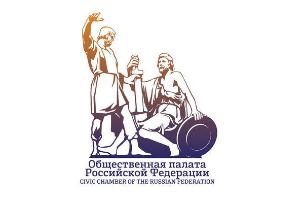 Российско-германское регионально-муниципальное партнерство: перспективы развития