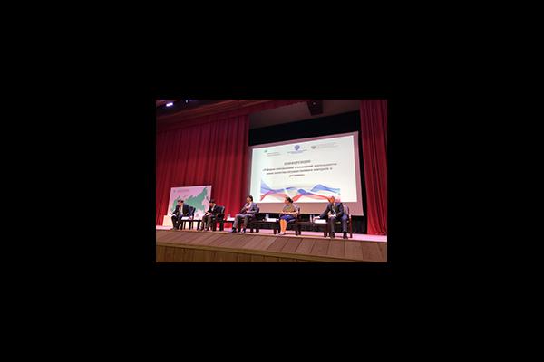 Вопросы совершенствования муниципального контроля обсудили на конференции Минэкономразвития России
