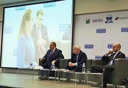 Екатерина Шугрина выступила на Межрегиональном форуме местного самоуправления в Иркутске